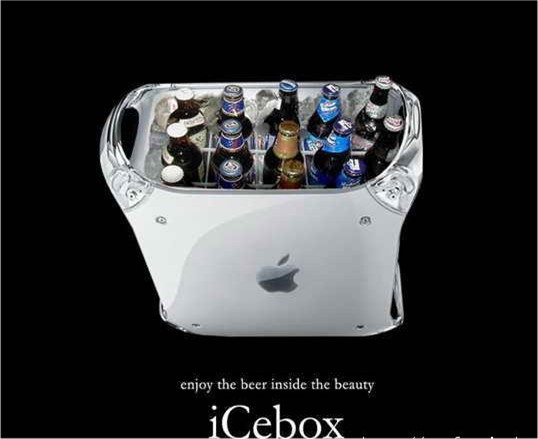 The iCebox
