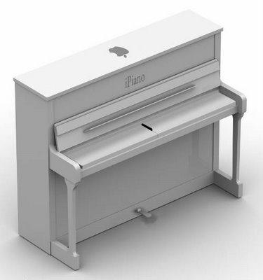 Пианино с одной клавишей - в духе Apple!