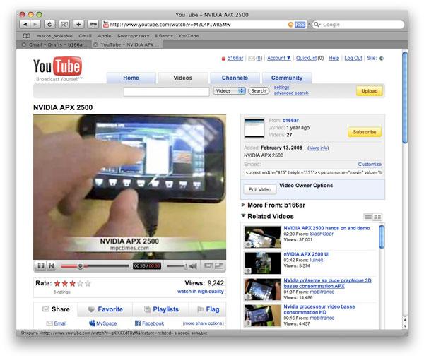 Сохраняем видео с YouTube