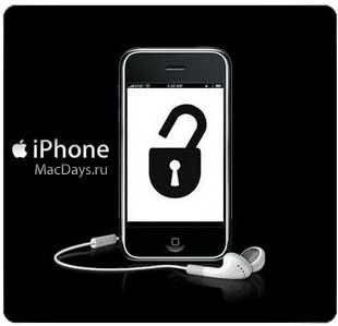 Apple улучшила защиту нового iPhone