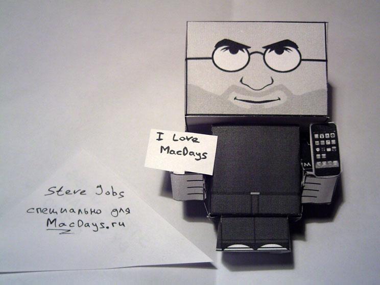 Как сделать Стива Джобса из бумаги