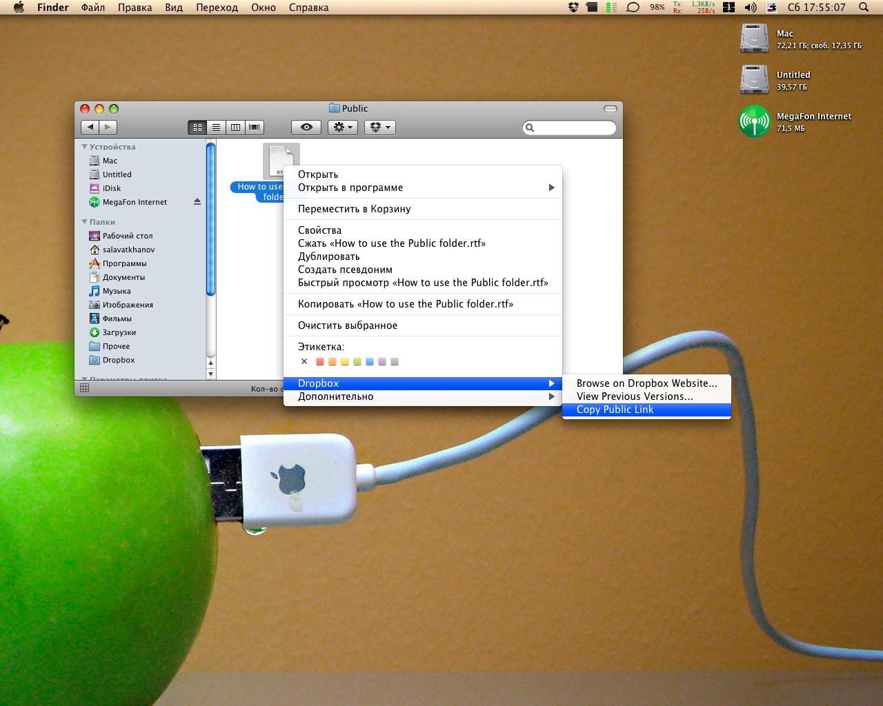 Dropbox в Mac OS X