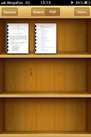 В iBooks есть поддержка PDF