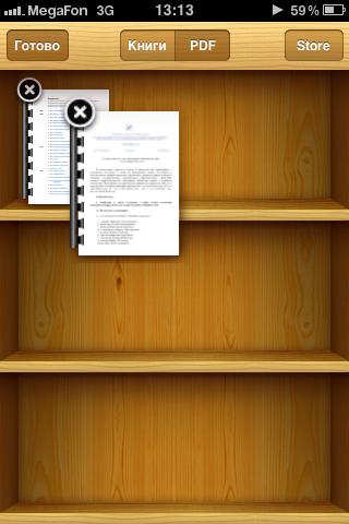 Обзор iBooks