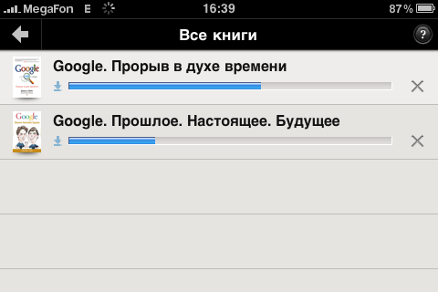 Bookmate для iPhone