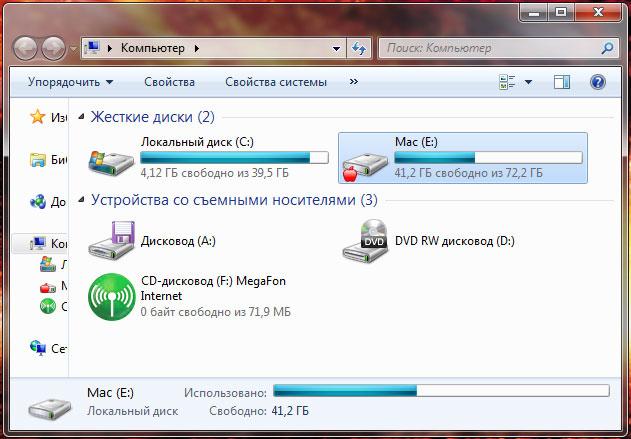 Обзор MacDrive