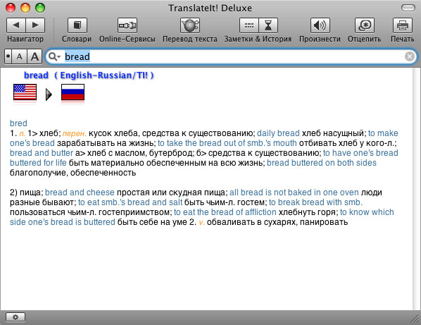 Обзор TranslateIt! for Mac