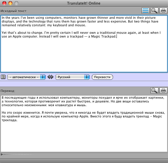 TranslateIt! for Mac
