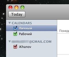 Google Calendar в iCal