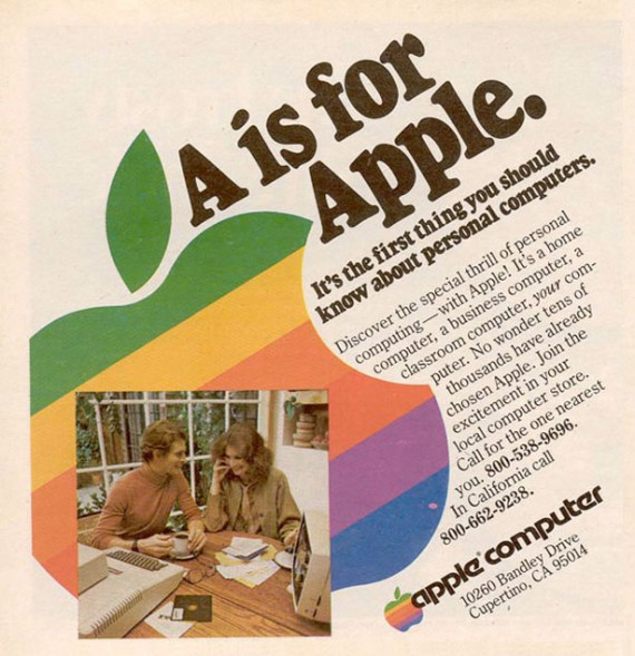 1977 A is for Apple