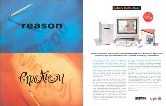 1994 reason emotion