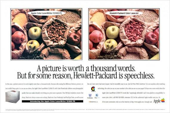 1995 apple vs hp