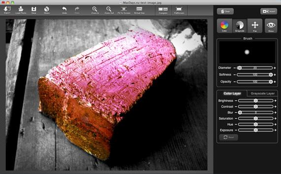 Color Splash Studio — частичное исключение цвета из фотографий