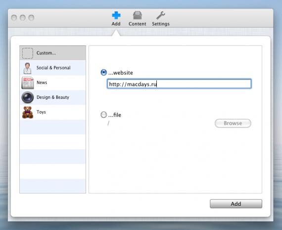 Desktopr — добавить сайт на рабочий стол