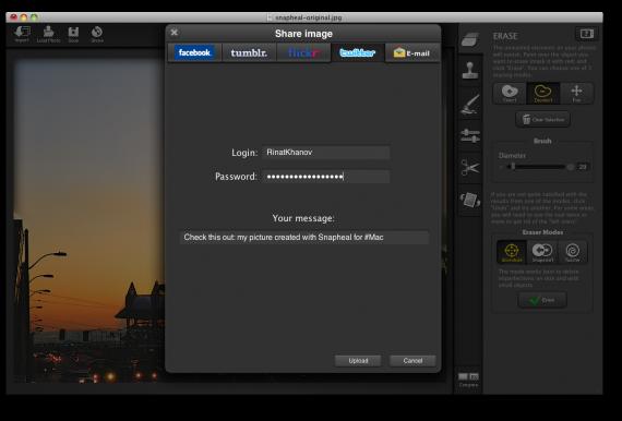 Snapheal for Mac — удаляем нежелательные объекты с фотографии (обзор + видео)