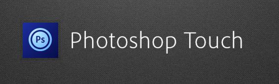 Обзор Adobe Photoshop Touch для iPad 2
