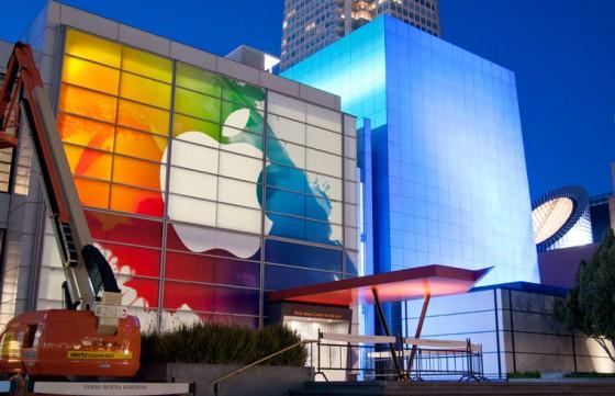 Yerba Buena Center: iPad event