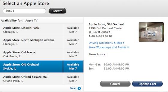 Сокращаются поставки Apple TV, ждем новую модель?