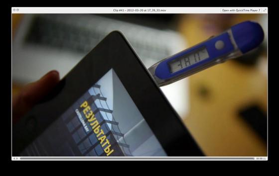 Hot iPad