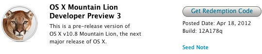 Apple выпустила OS X Mountain Lion DP 3 для разработчиков