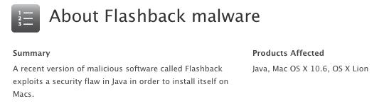 Apple выпустит инструмент для удаления вируса Flashback