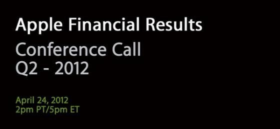 Apple огласит финансовые результаты Q2 2012 24-го апреля