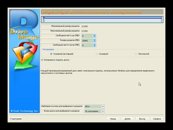 Быстрая установка Mac OS X на PC