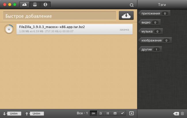 Менеджер загрузок Folx 3.2