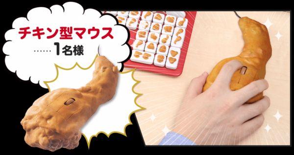 Мышь KFC