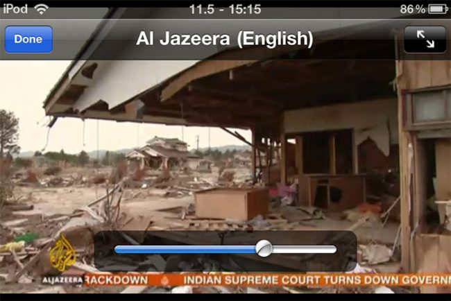 aljazeera-english