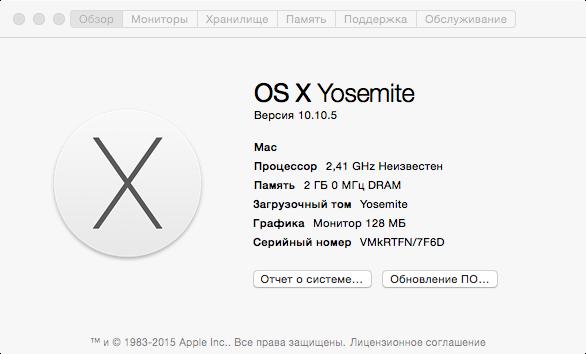 Mac OS X на PC