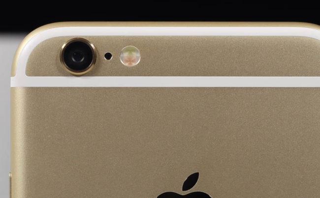Цвета iPhone 6 Золотой