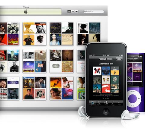 Миксы Genuis в iTunes 9