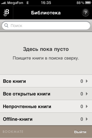 Обзор Bookmate for iPhone