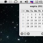 Отображение календаря по клику по часам в Mac OS X