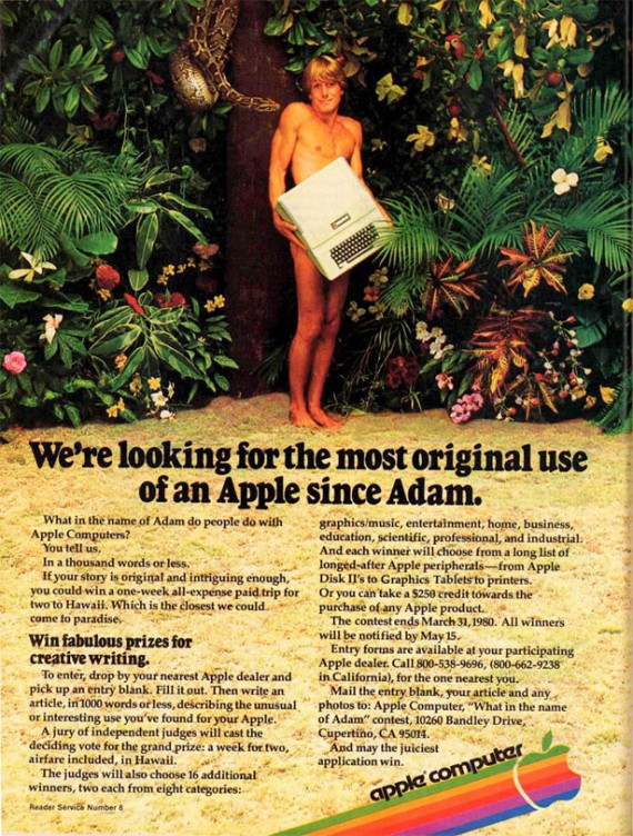 1979 Adam Apple
