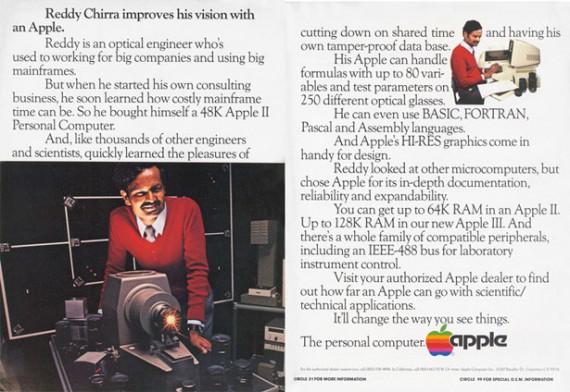 1981 optical engineer