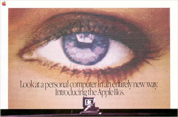 1986 apple 2gs eye
