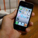 iOS 5: советы, трюки и скрытые возможности