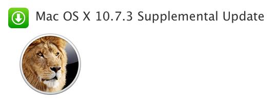Apple выпустила дополнительное обновление OS X 10.7.3