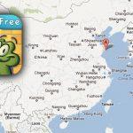 25 миллиардное приложение из App Store загрузила Чуньли Фу [Upd]