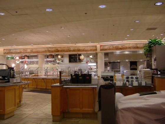 Apple Cafeteria