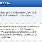 Вышла OS X Mountain Lion 10.8.2 для разработчиков