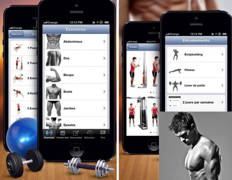 Приложение iBodybuilding – помощник в укреплении здоровья