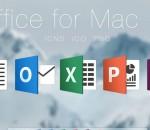 Для Mac вышла специальная версия Microsoft Office 2016