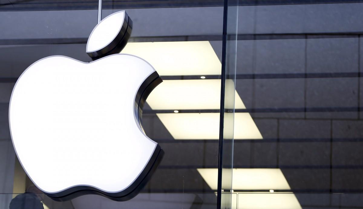 Пользователям Apple предлагают новый тарифный план