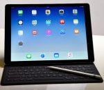 Грустные новости про iPad Pro – непредвиденные изменения