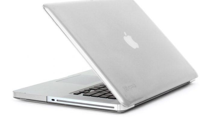 MacBook Pro MC975